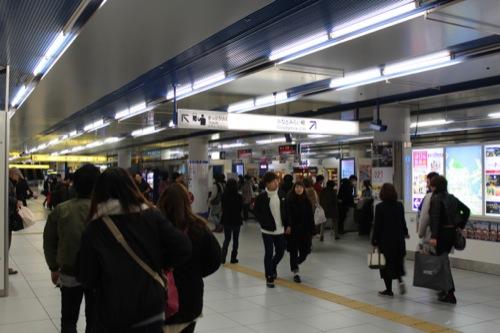 0039:みなとみらい駅舎 改札口付近