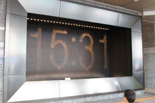 0040:大阪駅舎 サウスゲートビル「水の時計」