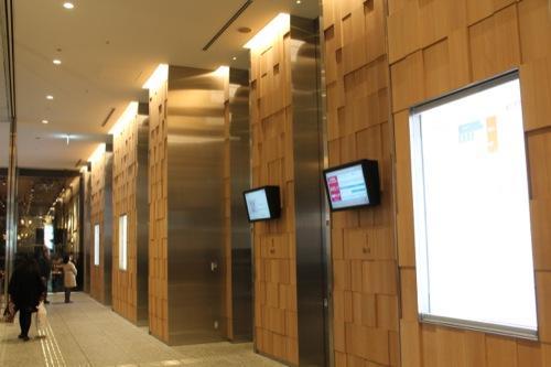 0042:JPタワー 1階エレベーターホール
