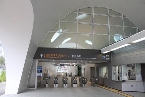 0043:新白島駅舎 改札口