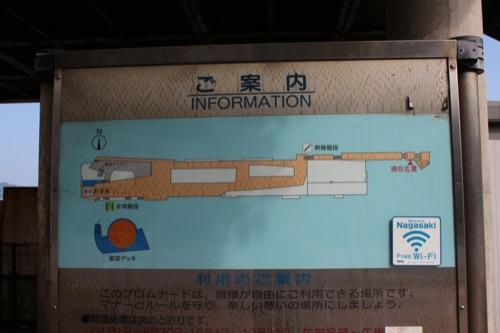 0047:長崎港上屋C棟 案内板