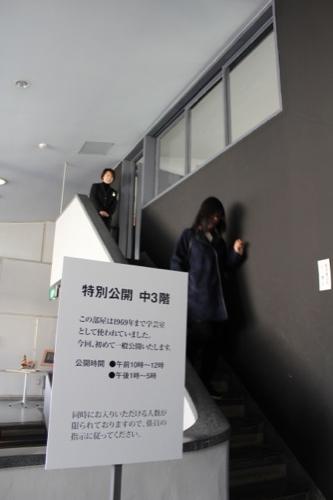0050:神奈川県立近代美術館鎌倉館 中3階への階段