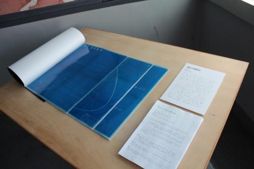 0050:神奈川県立近代美術館鎌倉館 坂倉氏設計の組立式製図台