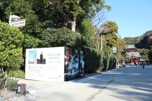 0050:神奈川県立近代美術館鎌倉館 八幡宮参道からの入口