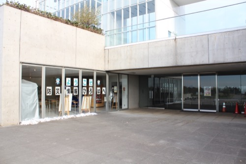 0055:葛西臨海公園レストハウス 南側からみえる地下1階