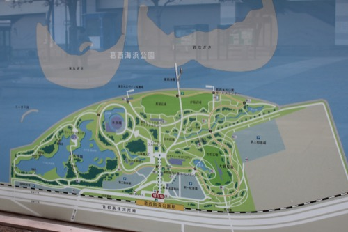 0055:葛西臨海公園レストハウス 葛西臨海公園の園内図