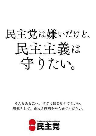20160127-00000514-san-000-1-view.jpg