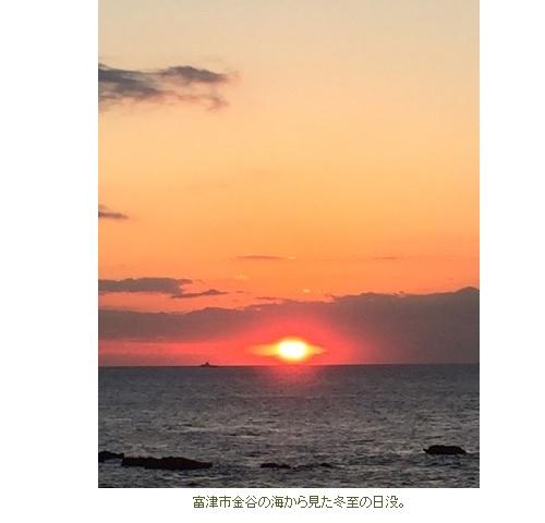 toujinotaiyou.jpg
