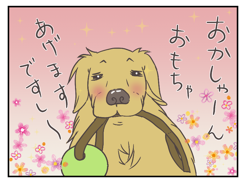20151221-1.png