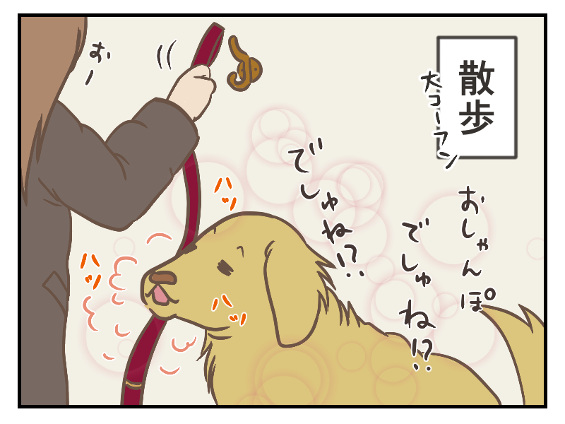 20151223-1.png