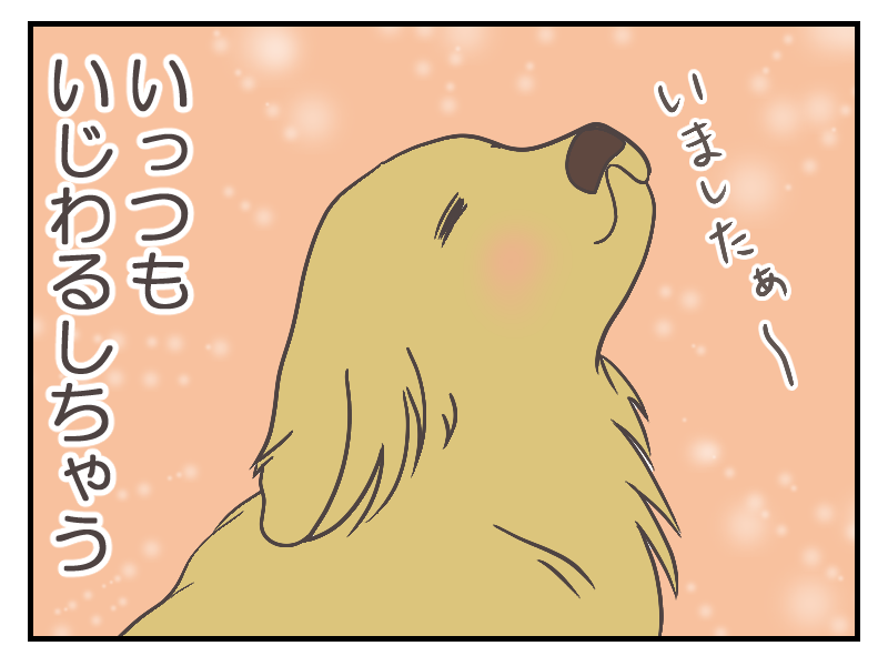 20151226-4.png