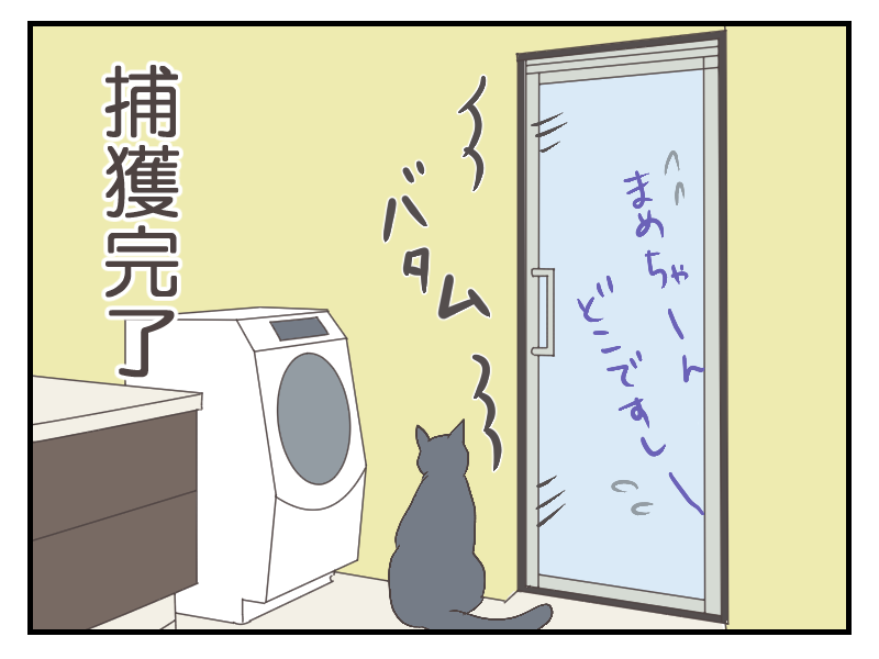 20151228-4.png