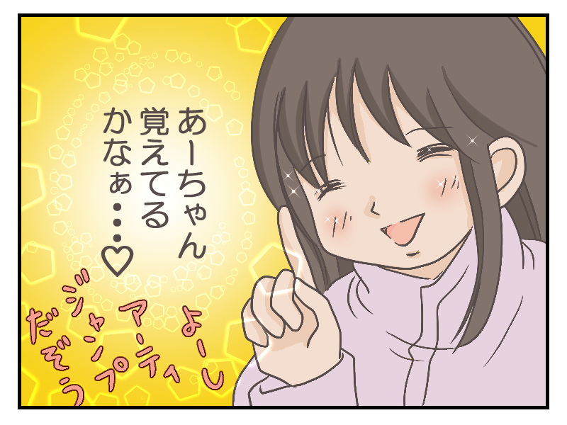 20160103-3.png