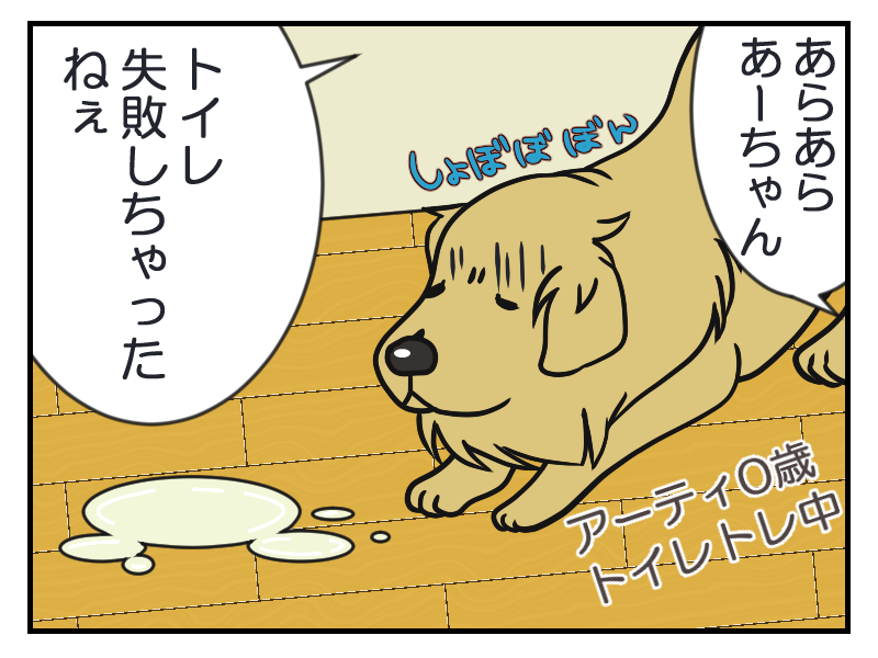 20160128-1.png