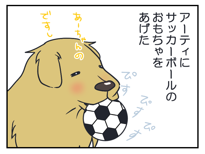 20160209-1.png
