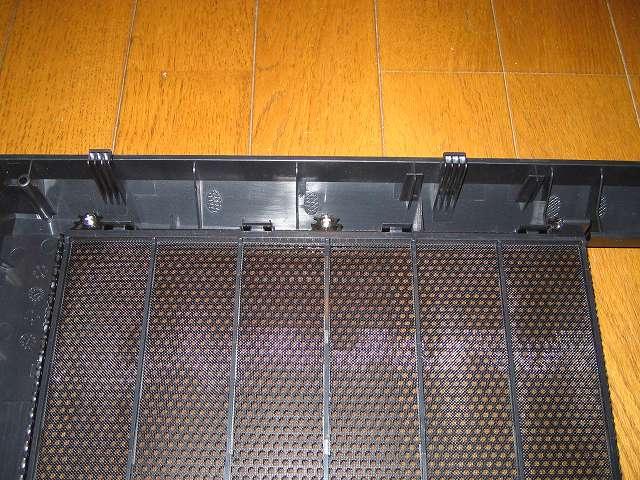 PC ケース Antec Three Hundred Two AB フロントパネル 内側ダストフィルターとフロントメッシュ固定ネジ