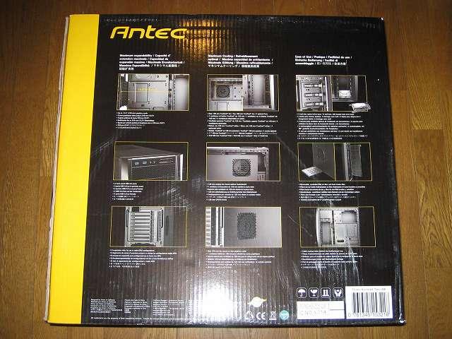 PC ケース Antec Three Hundred Two AB 梱包箱 裏面