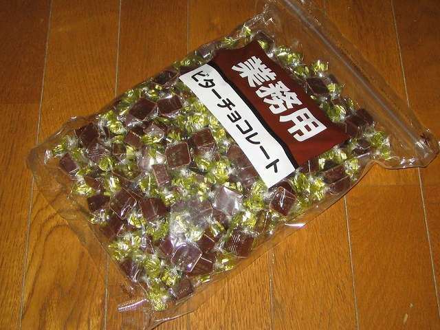袋にぎっしり詰まった寺沢製菓のひとくちサイズ ビターチョコレート 1kg を買ってみました