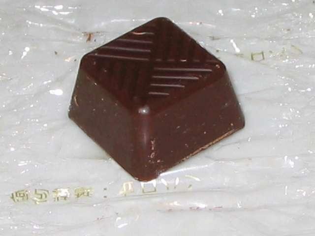 寺沢製菓 ビターチョコレート 1kg 個包装 開封後