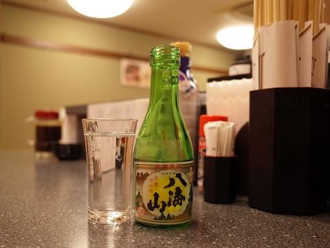 daimonaokibouhire04.jpg