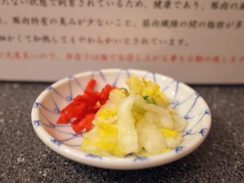 daimonaokibouhire05.jpg