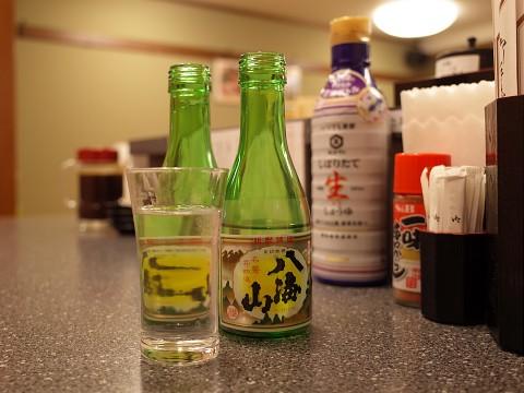 daimonaokibouhire12.jpg