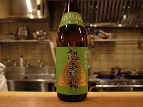 fuyuyoshimura03.jpg