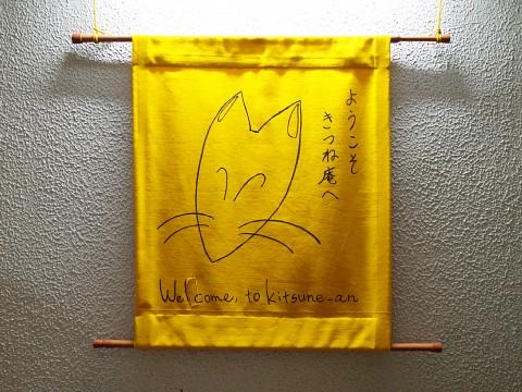 kitsunean01.jpg