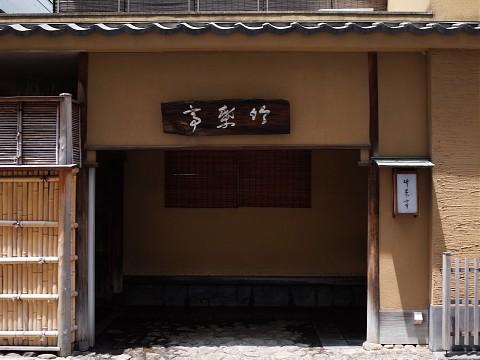 nakairechikuyo02.jpg