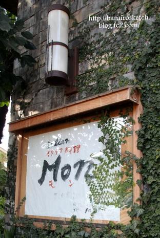 MON-01.jpg