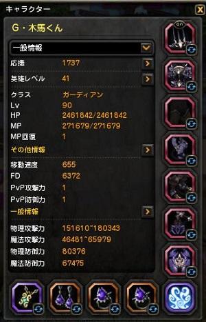 20151230202948937.jpg