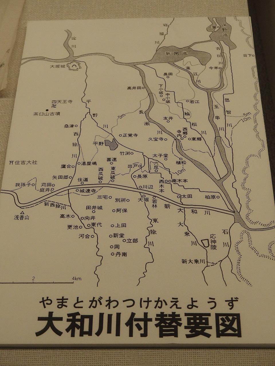 s-PA100127.jpg
