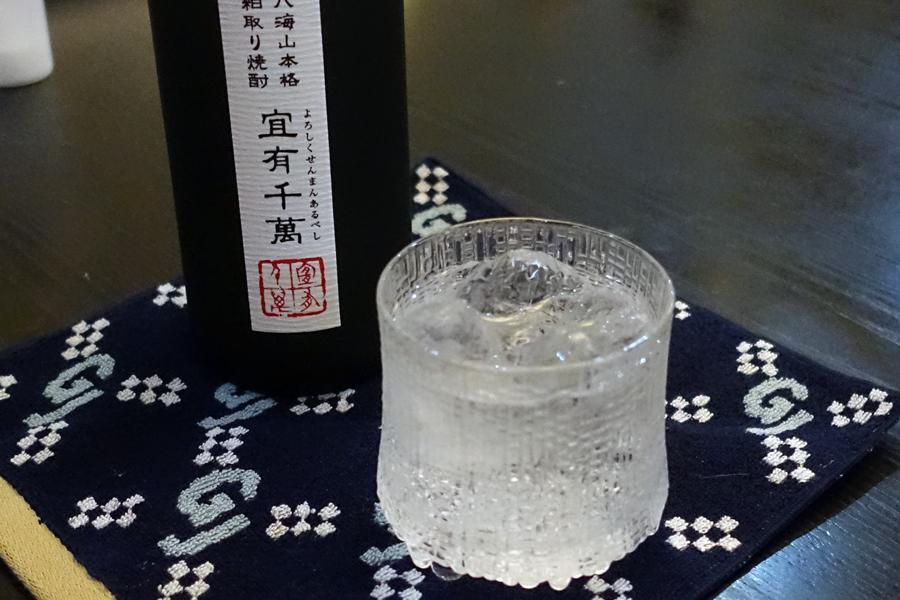koinowousumeru3.jpg