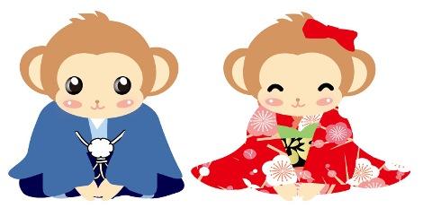 pop_saru_oshougatu-5.jpg
