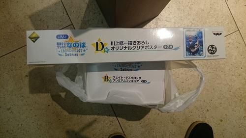 DSC_1717.jpg