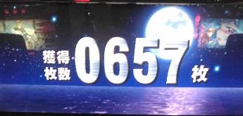 2016010315.jpg