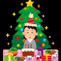 クリスマス一人?