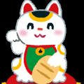 お正月(招き猫
