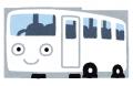 自動車(バス