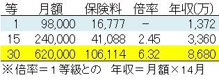 2016012014241895e.jpg