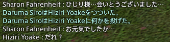 0122chat1.png