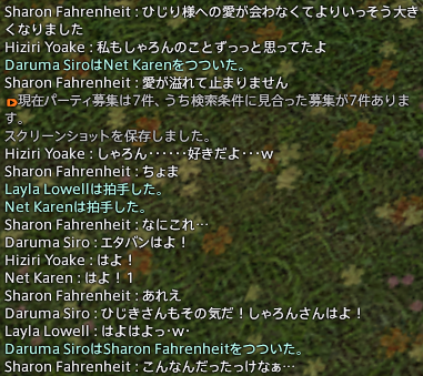 0122chat2.png