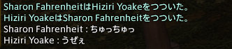 0209chat01.png