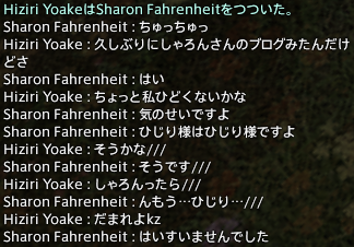 0212chat01.png