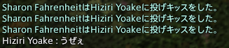 0212chat5.png