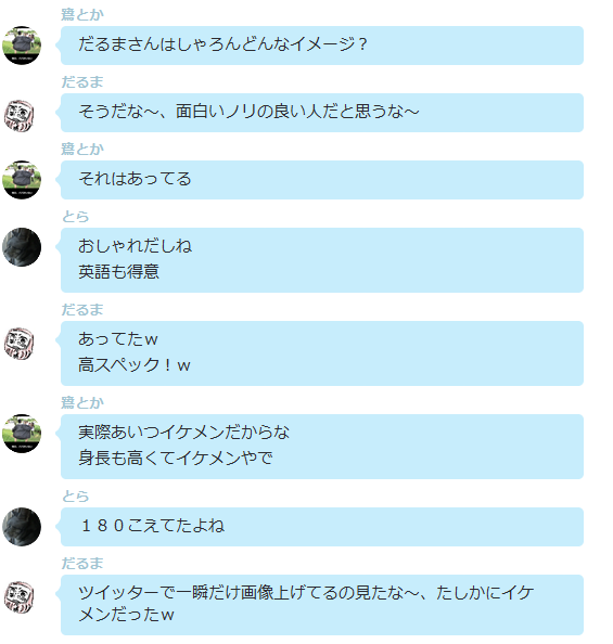 1220chat2.png