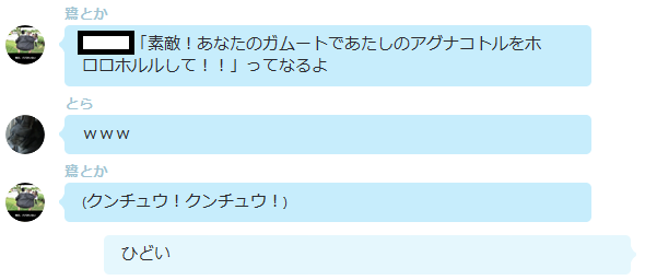 1220chat8.png
