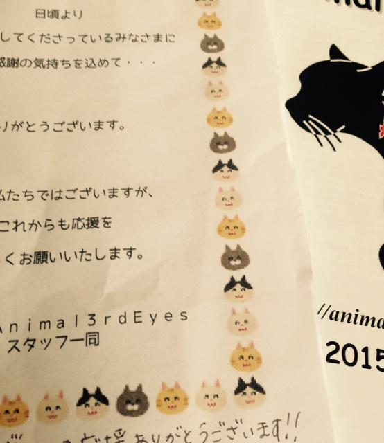 20151119123618073.jpg