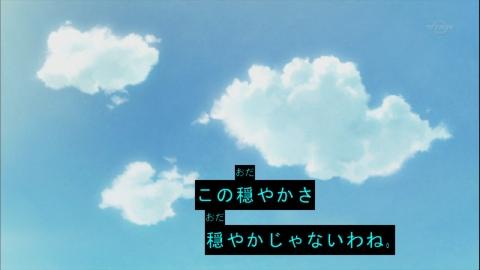 11-superimposed-aikatsu-aoi.jpg