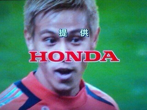 7-superimposed-honda.jpg
